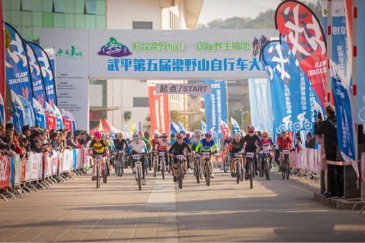武平举行第五届梁野山自行车大赛